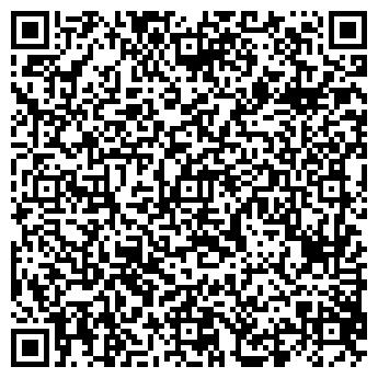 QR-код с контактной информацией организации Конкрит Центр, ООО