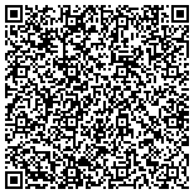 QR-код с контактной информацией организации Қыпшақ (Кыпшак), ТОО