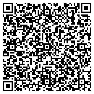 QR-код с контактной информацией организации VETALШВЕЙКА