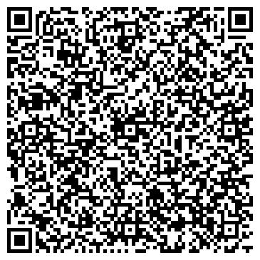 QR-код с контактной информацией организации WL-Astana (ВЛ-Астана), ТОО