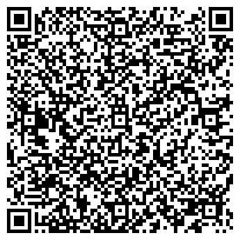 QR-код с контактной информацией организации Эколос Азия, ТОО