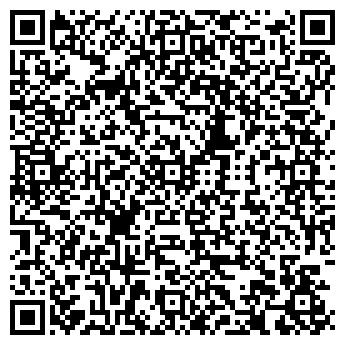 QR-код с контактной информацией организации ВладЛеда, ТОО