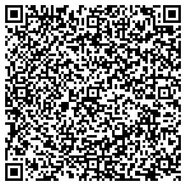 QR-код с контактной информацией организации СВ-автотехника, ТОО