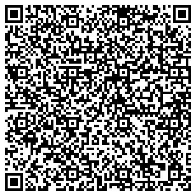 QR-код с контактной информацией организации AktauTruckService (АктауТракСервис), ТОО