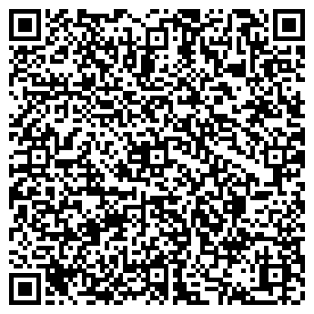 QR-код с контактной информацией организации Лесхозснаб, ТОО