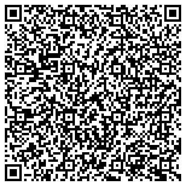 QR-код с контактной информацией организации ТехносервисKZ-Павлодар, ТОО