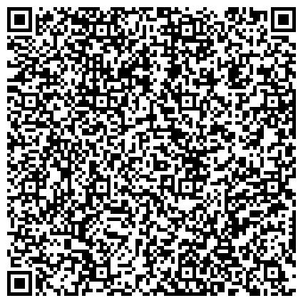 QR-код с контактной информацией организации ПОСТНИКОВСКАЯ, ОБОГАТИТЕЛЬНАЯ ФАБРИКА, ОБОСОБЛЕННОЕ ПОДРАЗДЕЛЕНИЕ ПОДРАЗДЕЛЕНИЕ ГП ШАХТЕРСК-АНТРАЦИТ