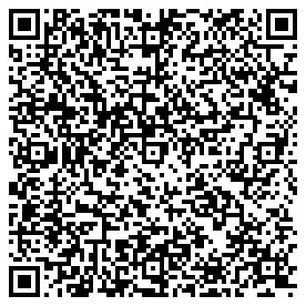 QR-код с контактной информацией организации Профи Клин, ТОО