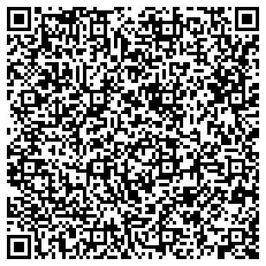 QR-код с контактной информацией организации Fast Trade Corporation (Фаст Трейд Корпорейшн), ТОО