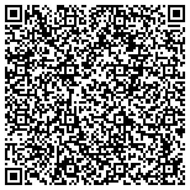 QR-код с контактной информацией организации Алматинский завод мостовых конструкций (АЗМК), ТОО
