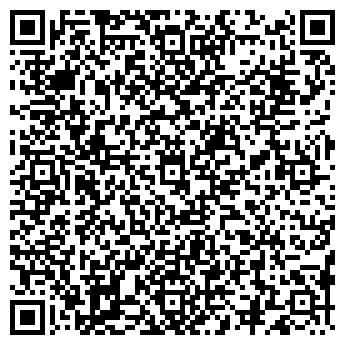 QR-код с контактной информацией организации WIL.O (ВИЛO), ТОО