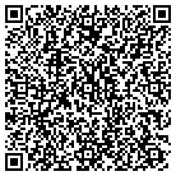 QR-код с контактной информацией организации ГП ШАХТЕРСКАНТРАЦИТ