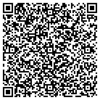 QR-код с контактной информацией организации GeoWatt (ГеоВат), ТОО