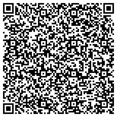 QR-код с контактной информацией организации Сило энерджи (Silo Energy), ТОО