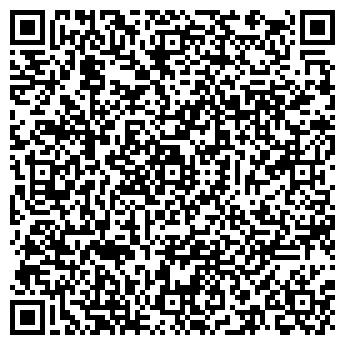 QR-код с контактной информацией организации МЗС, ТОО