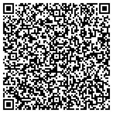 QR-код с контактной информацией организации СТИГМАК, ТОО