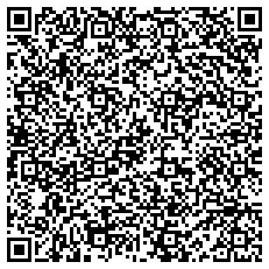 QR-код с контактной информацией организации Altair-Trade (Альтаир-Трэйд), ТОО