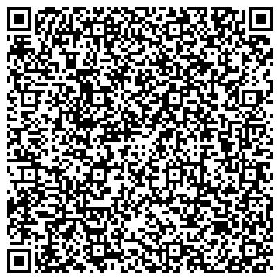 QR-код с контактной информацией организации Welding Solutions (Уэлдин Солушэнс),ТОО , ТОО