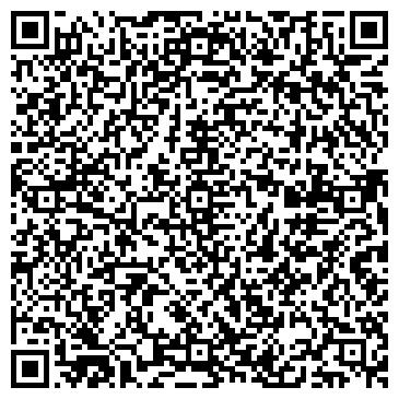 QR-код с контактной информацией организации ФЕБ-С, ТОО