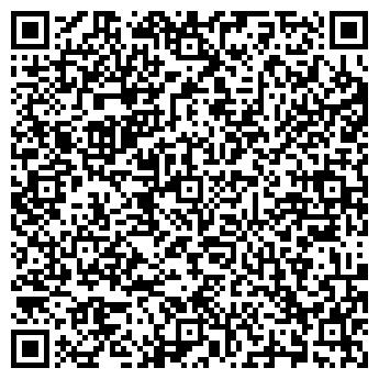 QR-код с контактной информацией организации СП Сварка (SP Сварка), ТОО
