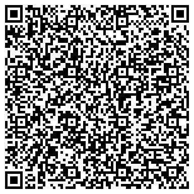 QR-код с контактной информацией организации Объединенная сварочная компания - Астана, ТОО