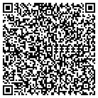 QR-код с контактной информацией организации Тулпар, ТОО