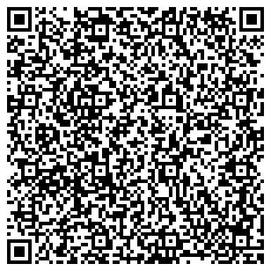 QR-код с контактной информацией организации Лидер.KZ, ТОО