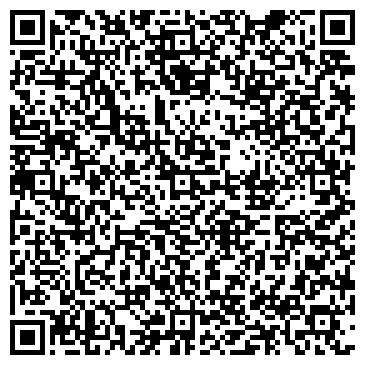 QR-код с контактной информацией организации ОМФАЛ, КАМНЕОБРАБАТЫВАЮЩИЙ ЗАВОД