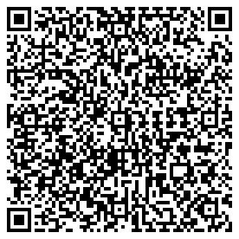 QR-код с контактной информацией организации Билеклер, ТОО