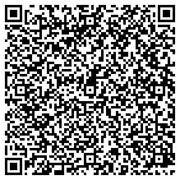QR-код с контактной информацией организации Центр лазерных технологий, ТОО
