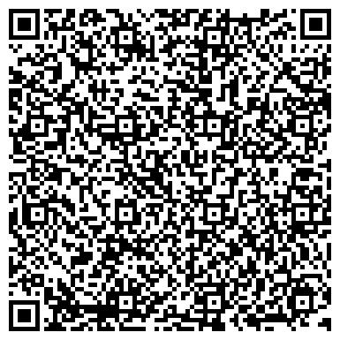 QR-код с контактной информацией организации DEKA Евразия (ДЕКА Евразия), ТОО