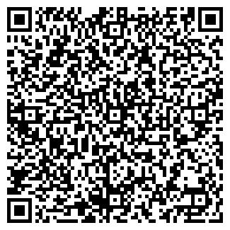 QR-код с контактной информацией организации Алматыбетонстрой, Представительство