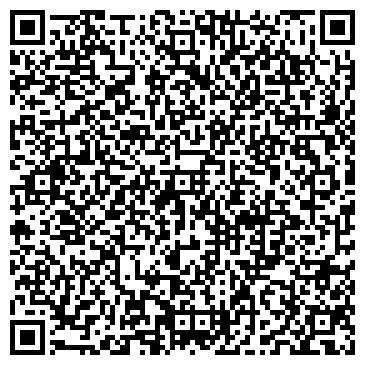 QR-код с контактной информацией организации РК-Тех, ТОО