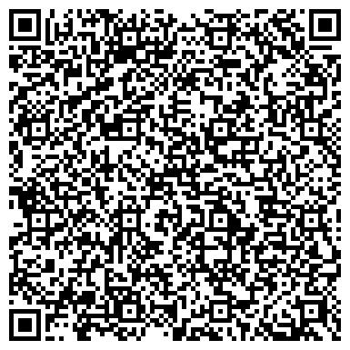 QR-код с контактной информацией организации 360 Professional LTD (360 Профэшинал ЛТД), ТОО