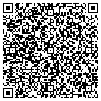 QR-код с контактной информацией организации Бегесинов, ИП