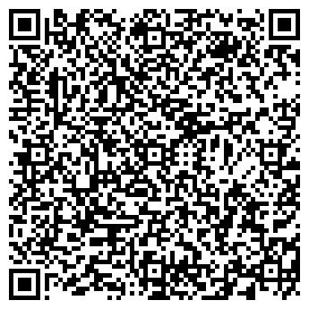 QR-код с контактной информацией организации Аура Казахстан, ТОО