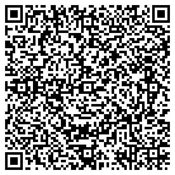 QR-код с контактной информацией организации Комфорт Плюс, ТОО