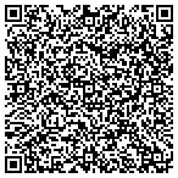 QR-код с контактной информацией организации Подшипник ПВ, ТОО