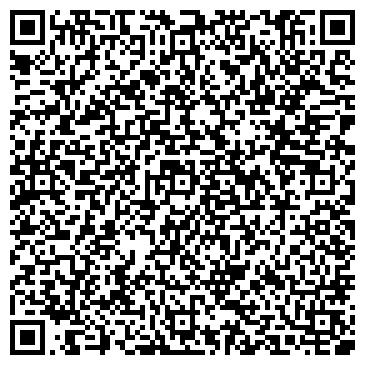 QR-код с контактной информацией организации Функе-Казахстан (Funke-Казахстан), ТОО