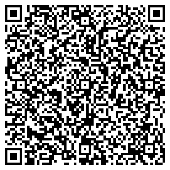QR-код с контактной информацией организации Мегма, ТОО
