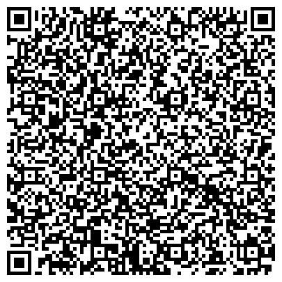 QR-код с контактной информацией организации Mtk Company (Мтк компани), TOO