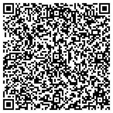 QR-код с контактной информацией организации Общество с ограниченной ответственностью ООО «ВЕКО-СЕРВИС»
