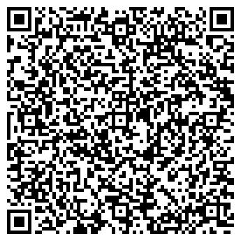 QR-код с контактной информацией организации Кастинг, ТОО