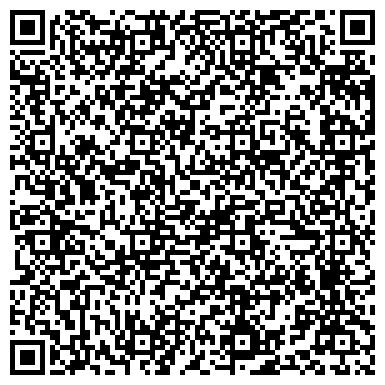 """QR-код с контактной информацией организации Торгово-развлекательный комплекс """"Иволга"""""""
