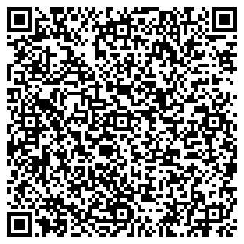"""QR-код с контактной информацией организации ООО """"Н.Стоун"""""""