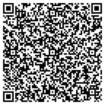 QR-код с контактной информацией организации Общество с ограниченной ответственностью ООО Агрополитех Лтд