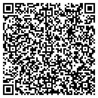 QR-код с контактной информацией организации БОН УПК, ГП