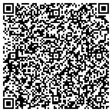 """QR-код с контактной информацией организации Другая ООО """"АС.УА"""""""