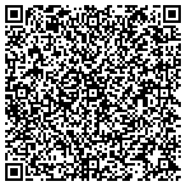 """QR-код с контактной информацией организации ТОО """"КазГерм-Сервис"""""""