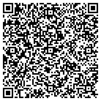 QR-код с контактной информацией организации Уланд, Компания
